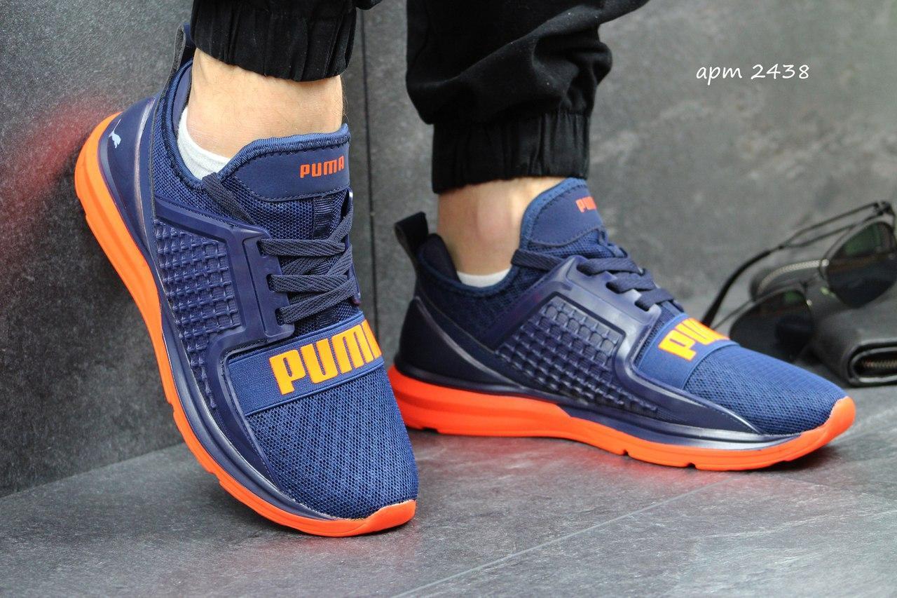 Кроссовки летние Puma IGNITE Limitless,синие с оранжевым - Интернет-магазин  Дом Обуви в b2f4cc9f5c8