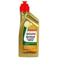 Трансмисионное масло Castrol Syntrax Longlife 75w90 1л