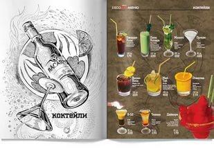 Дизайн меню заказать в Днепре