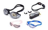 Очки для плавания LEGEND RACING силикон, anti-fog защита, зеркальные