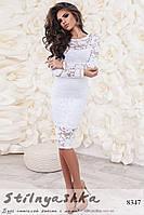 Облегающее гипюровое платье белое