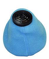 Респиратор  У-2К для защиты от вредныйх примесей, аэрозолей, пыли
