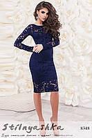 Облегающее гипюровое платье темно-синее