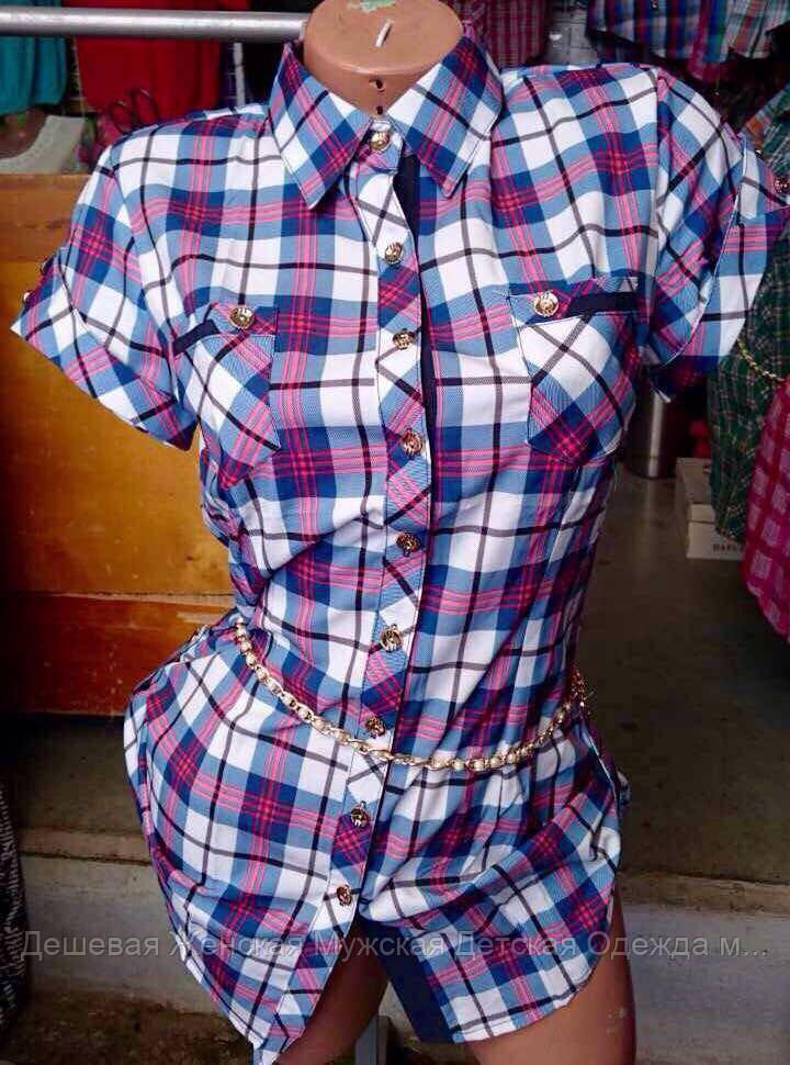 Женская рубашка оптом лето