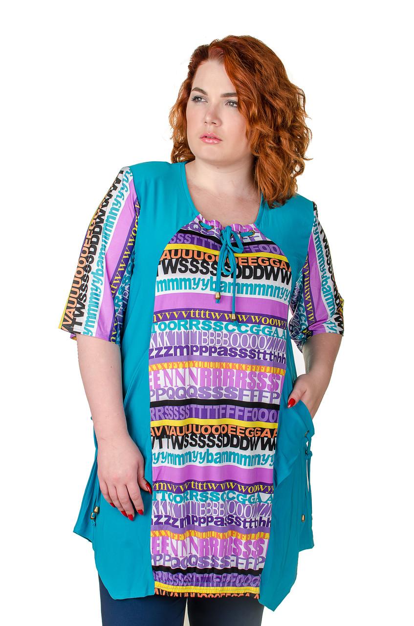 Летняя туника размер плюс Ванесса бирюза 52-58 - FaShop Женская одежда от  производителя в 19fbf2763a0