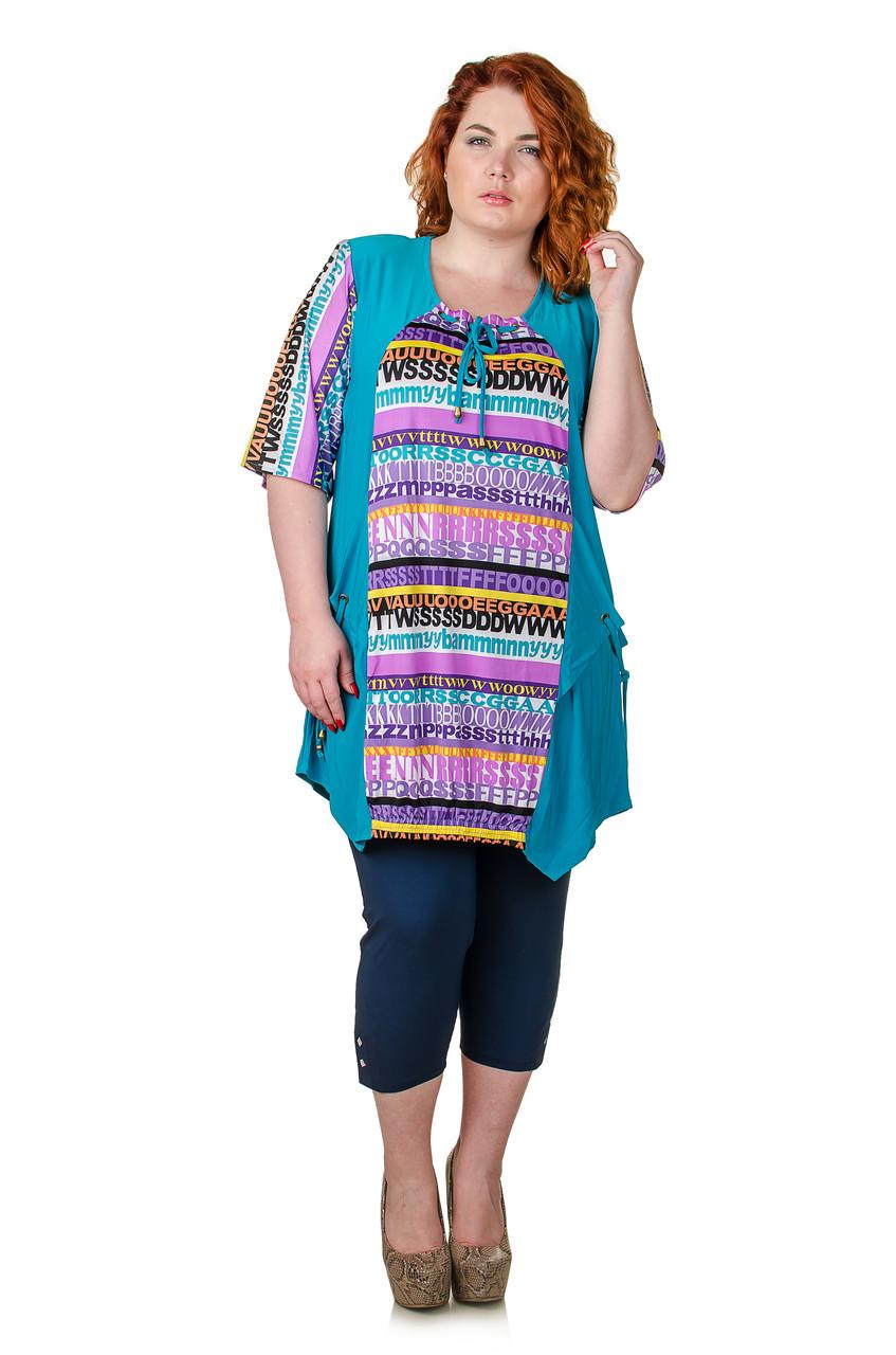 Летняя туника размер плюс Ванесса бирюза 54-58 - FaShop  Женская одежда от производителя в Харькове