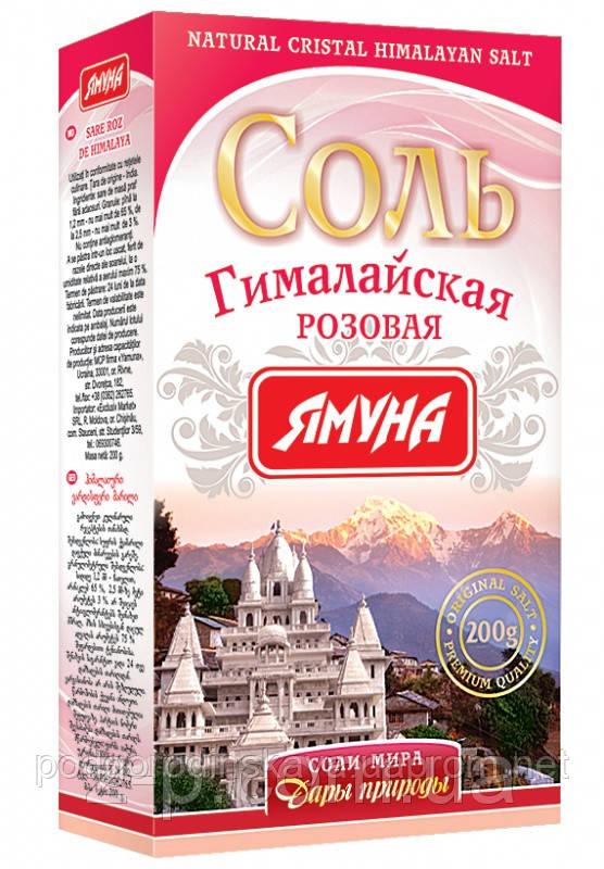 Соль розовая (гималайская), 200 грм.