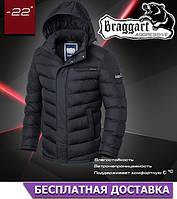 Куртка утепленная мужская