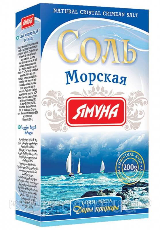 Сіль морська, 200 грм.