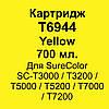 T6944 Картридж 700 мл. для Epson SureColor T-Series Yellow РАСПРОДАЖА