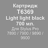 T6369 Картридж 700 мл. для Epson StPro 7890/9890/7900/9900 light light black, фото 1