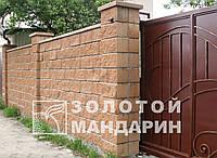 Блок заборный «Золотой мандарин» персиковый