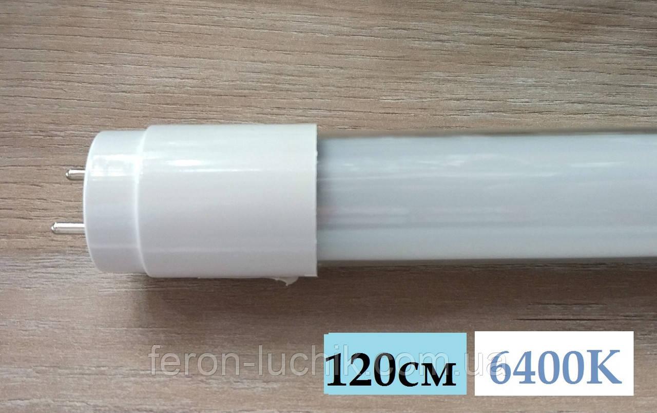 """Світлодіодна LED лампа """"ASD"""" T8 1200mm G13 18W 6400K холодний білий світ (в скляному корпусі)"""
