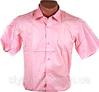 "Рубашка мужская ""Emerson"". Розовая. Короткий рукав"