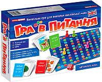 Игра в вопросы, для изучения английского языка, Ranok Creative