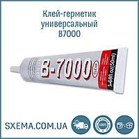 Клей для тачскрина B-7000 50мл силиконовый прозрачный