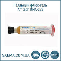 Флюс-гель Amtech RMA-223 нейтральный 10мл (копия)