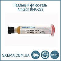Флюс-гель Amtech RMA-223 нейтральний 10мл (копія)