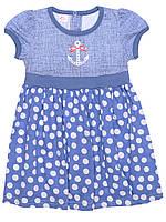 Стильное  платье для девочки Татошка р.68-110см