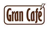 Кофе для кофеен и ресторанов под заказ