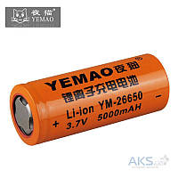 Yemao аккумулятор Li-Ion 26650 3.7V (5000mAh) 1шт