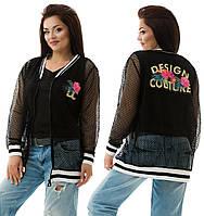 """Стильная  женская куртка для пышных дам """" DC """" Dress Code"""