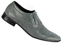 """Мужские кожаные туфли """"Strado"""". Серые"""
