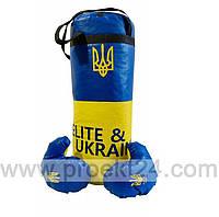 """Боксерский набор """"Ukraine символика"""" средний, 46*18см"""