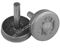 Набойка металлическая круглая на штыре, Ø 14 мм, Светловодск