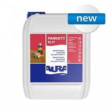 Aura Luxpro Parkett Elit Mat 5л - Декоративно-защитный лак для паркета