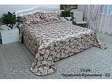 Покрывало с наволочками ARYA (Турция) 265x265 Vitale
