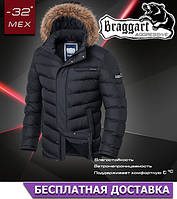 Куртка с капюшоном зимняя теплая