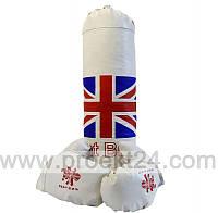 """Боксерский набор """"Британия"""" маленький, 35*14см"""