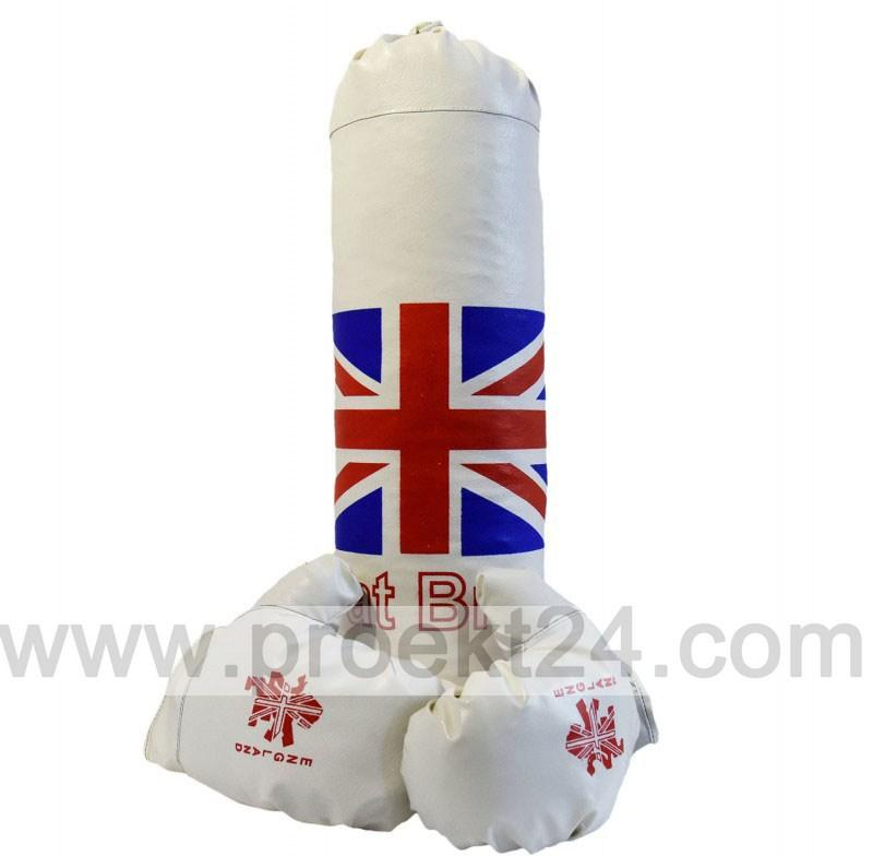 """Боксерский набор """"Британия"""" большой, 55*21см - Глобальные энергосберегающие технологии  в Днепре"""
