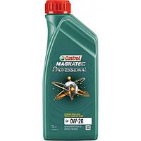 Моторное масло Castrol Magnatec Professional GF 0W-20 1л
