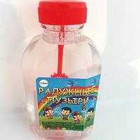 Пузыри - Радужные пузыри 150мл. (ТМ ЧудиСам)