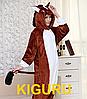 Пижама для вечеринки кигуруми лошадка