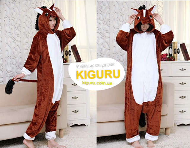 Пижама для вечеринки кигуруми лошадка 5d16b12338189