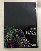 741151 Бумага для рисования черная, 10 листов, 150 г/м2, А4.