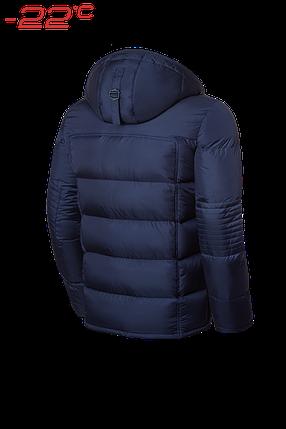 Мужская синяя зимняя куртка Braggart (р. 46-56) арт. 1633 темно-синий, фото 2