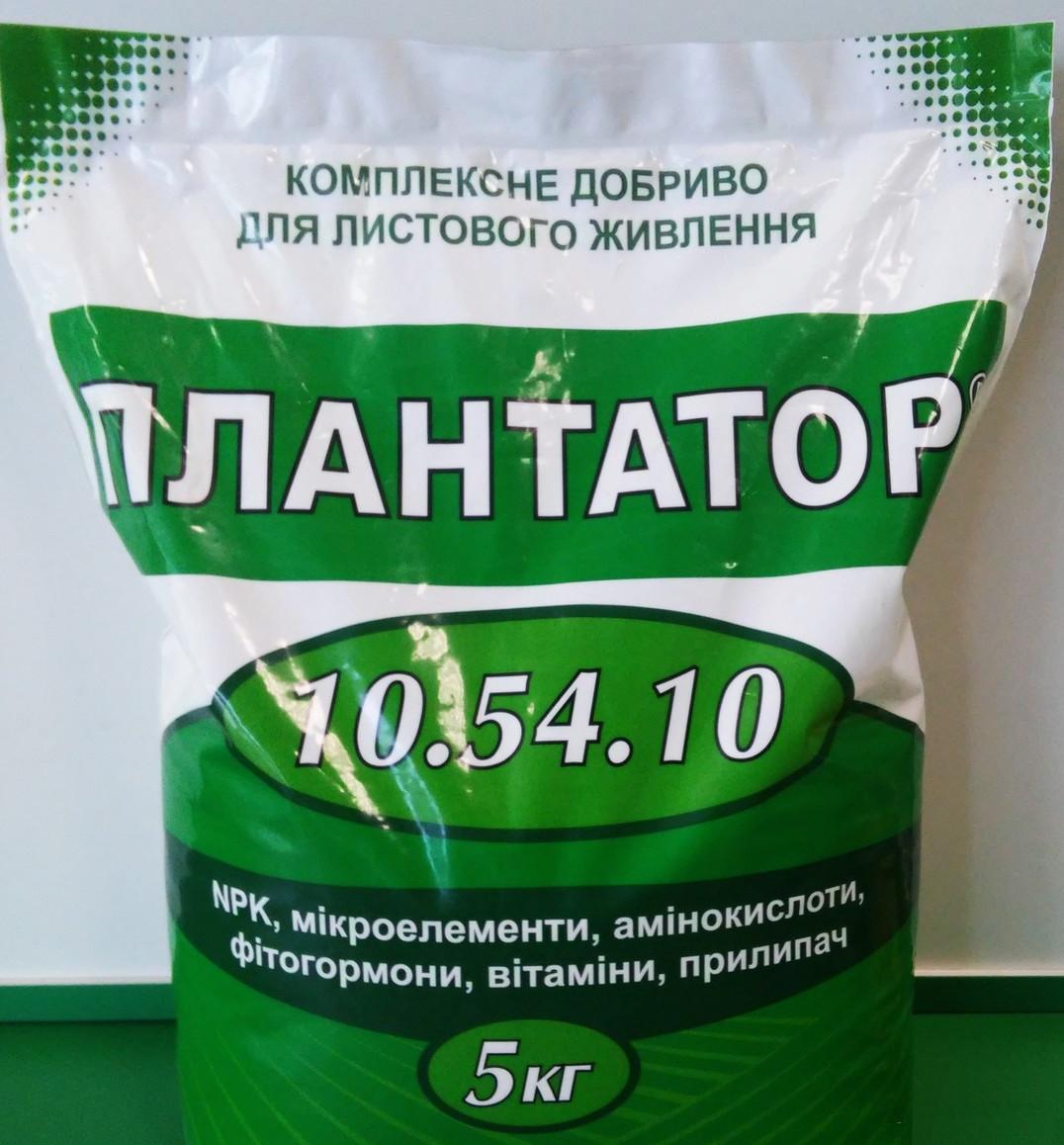 Плантатор 10.54.10, цветение, бутонизация, 5 кг