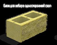 Блок заборный «Золотой мандарин» горчичный