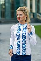 Красивая  белая блуза с длинным рукавом.