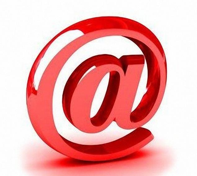 Организация email рассылки для интернет магазинов