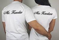 Парные футболки с фамилией Черный