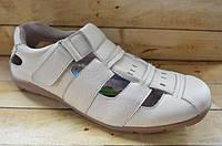Кожаные туфли для мальчиков размеры 33-35