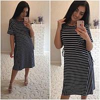 Женское модное длинное платье ДГр1516 (бат)