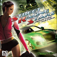 Компютерная игра Street Racing Stars: Покорение Америки (PC) original