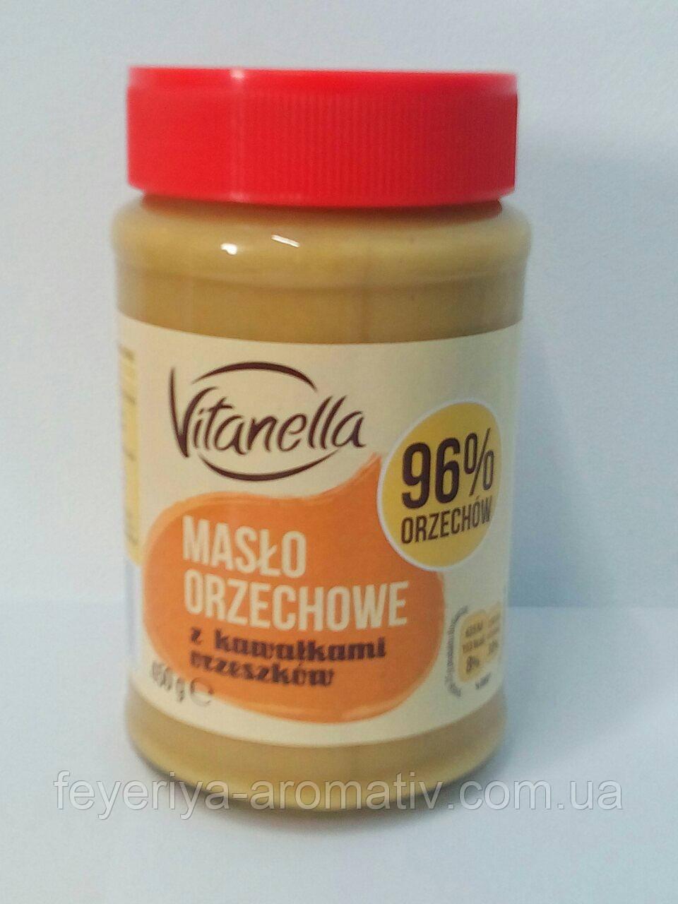 Арахисовое масло с кусочками арахиса Vitanella, 450 g (Польша)