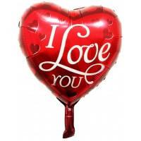 Шар наполненный гелием фольга Сердце рисунок